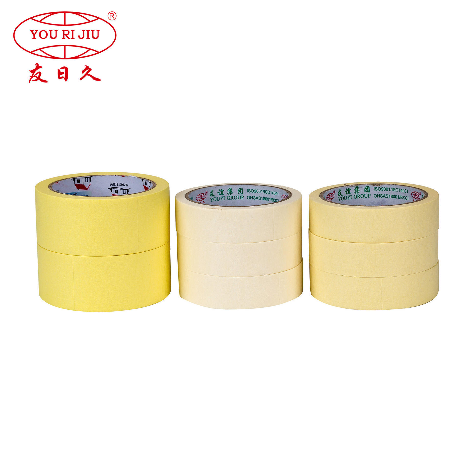 Cheapest place buy easy tear automotive high temperature masking tape