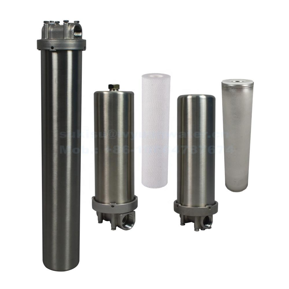 Residential Domestic Under Sink Stainless Steel Vessel Housing Hot Water Filter for home use purifier