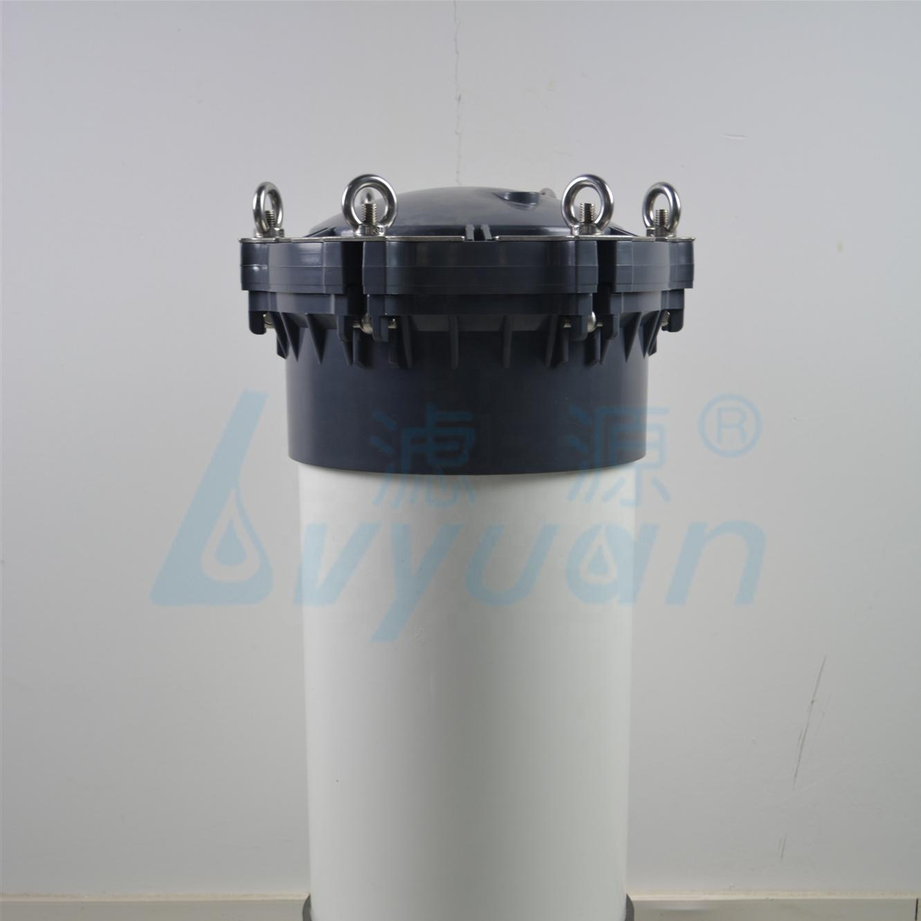 pvc bag filter housing for sea water pre filtration