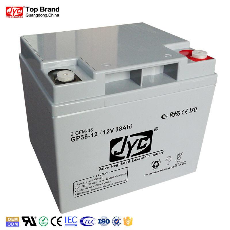 agm 12v 38ah lead acid battery production line