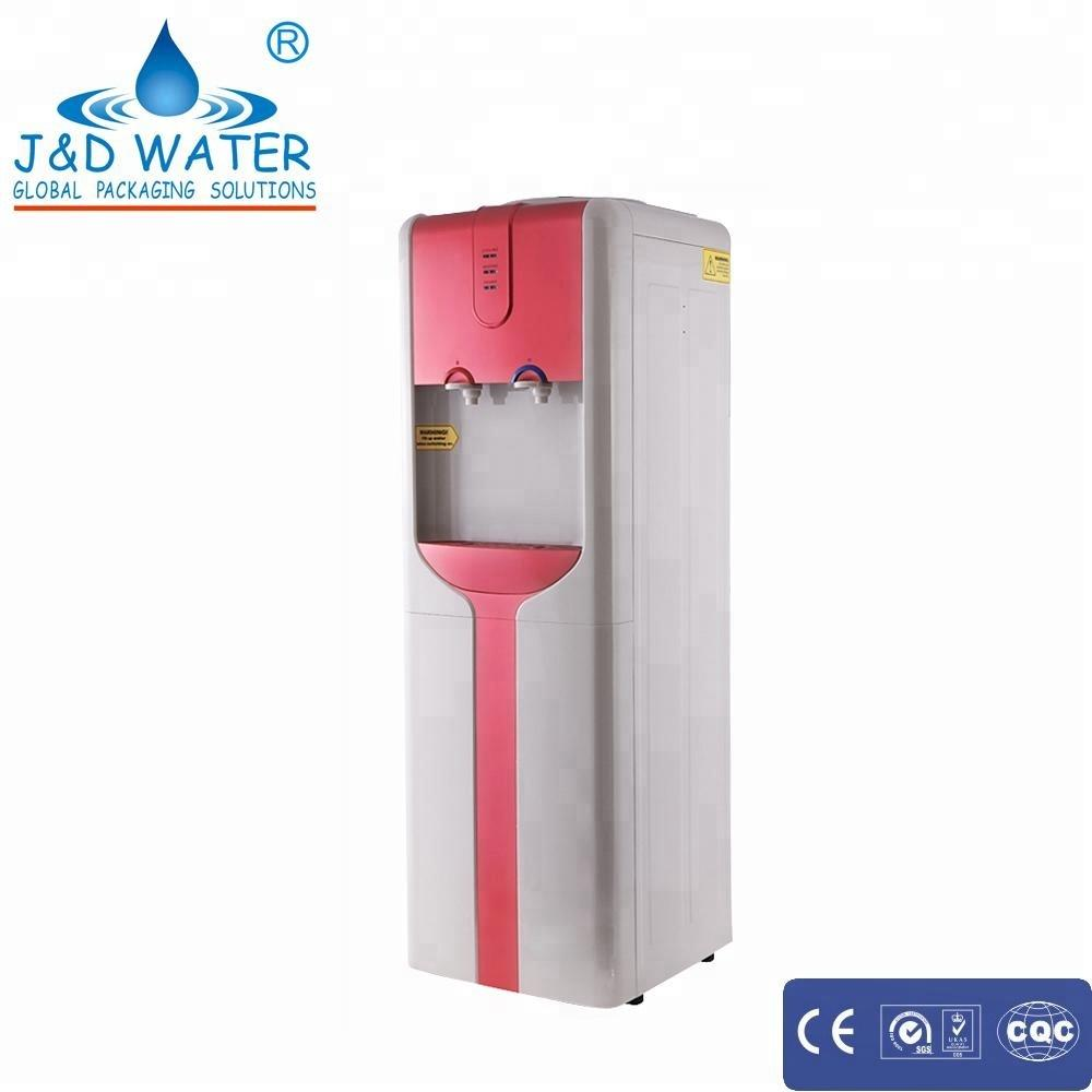 Model YLR0.7-5-X(161LD) power 568W automatic thermo-electronic cooling water cooler
