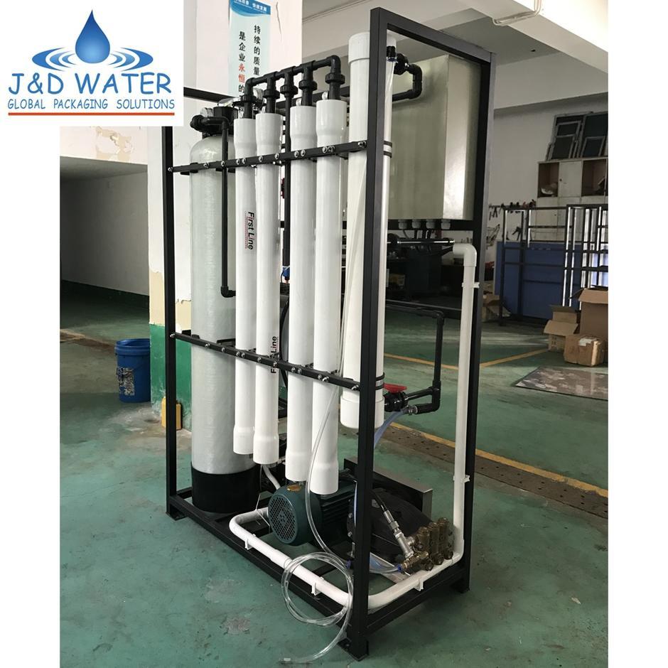 JND-SW1 salt water treatment machine with back-flush processing