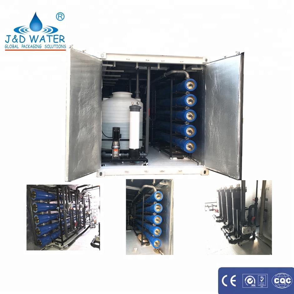 Model JND-SW500 operating pressure 4 ~ 6.5Mpa salt water treatment machine