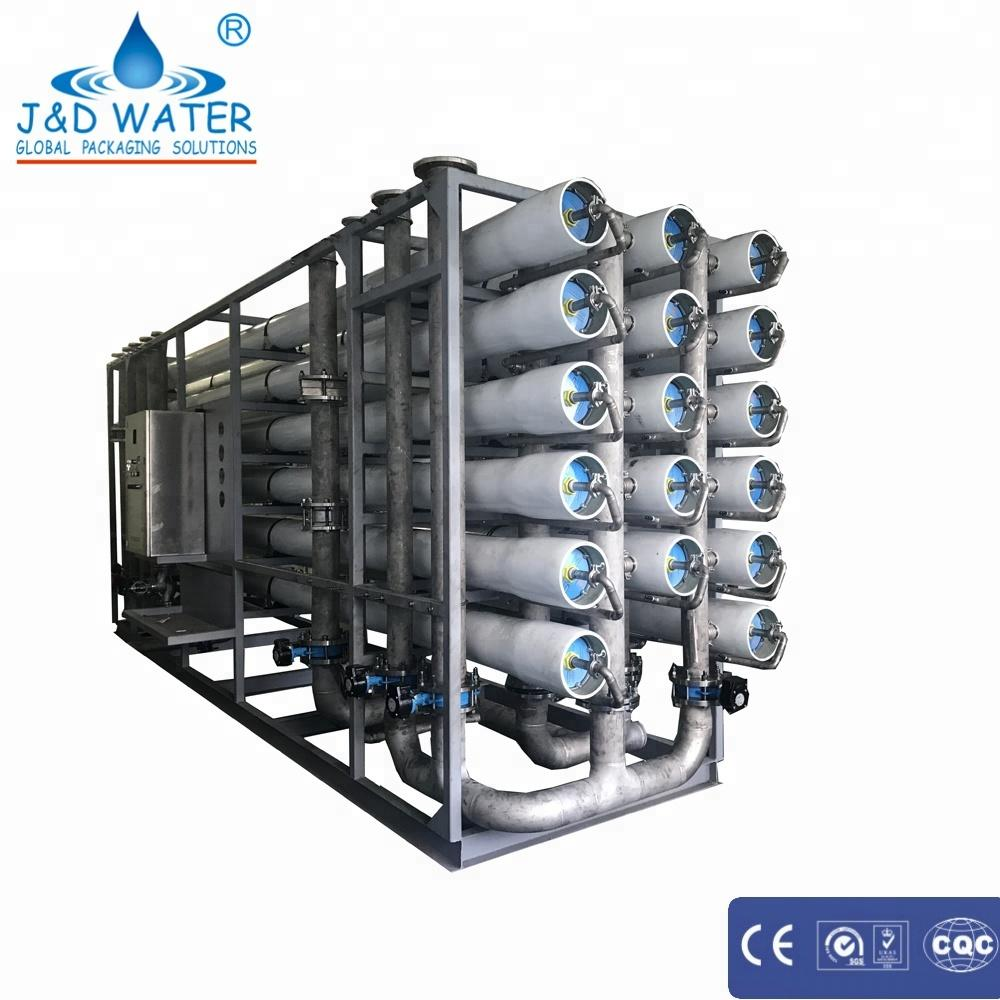 Automatic small capacity seawater desalination equipment