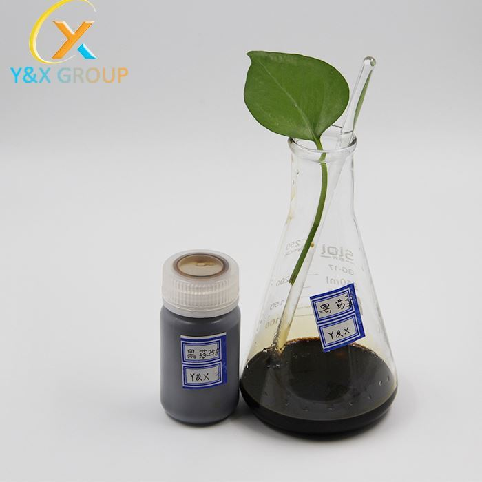 cas no 3338-24-7sodium ditolyl dithiophosphate msds aerofloat