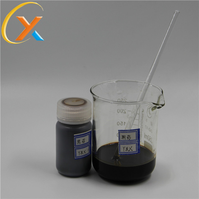 mine reagent for gold ore copper collector dithiophosphate no.25 collector
