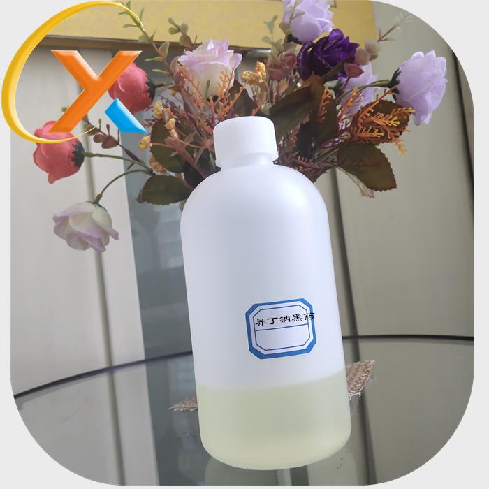 CAS 36245-44-0 flotation collector Sodium Dibutyl Dithiophosphate