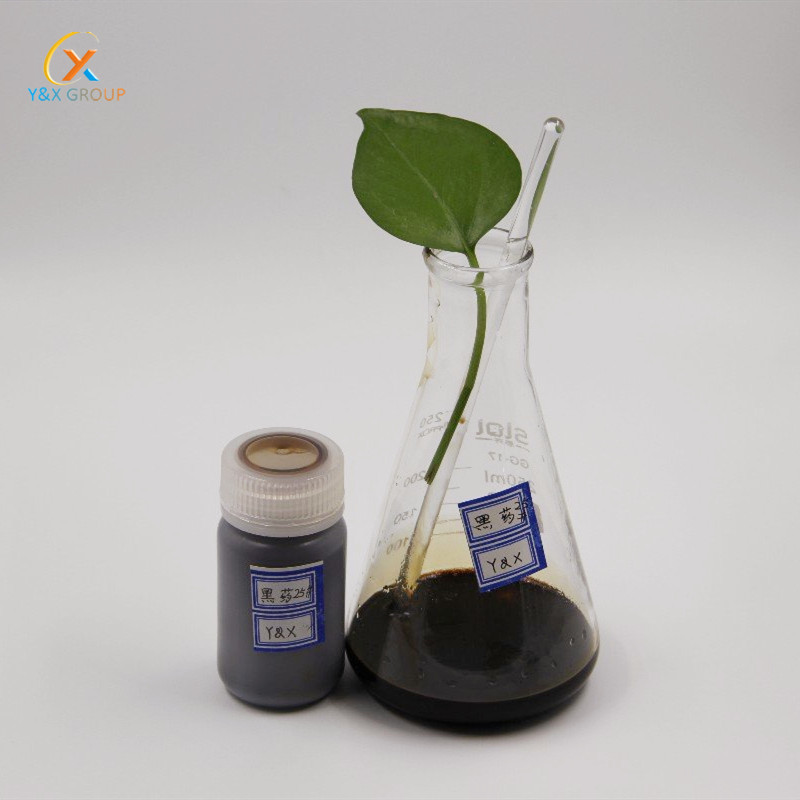 Mining Reagent Flotation Chemical Reagent Dithiophosphate 25 Liquid