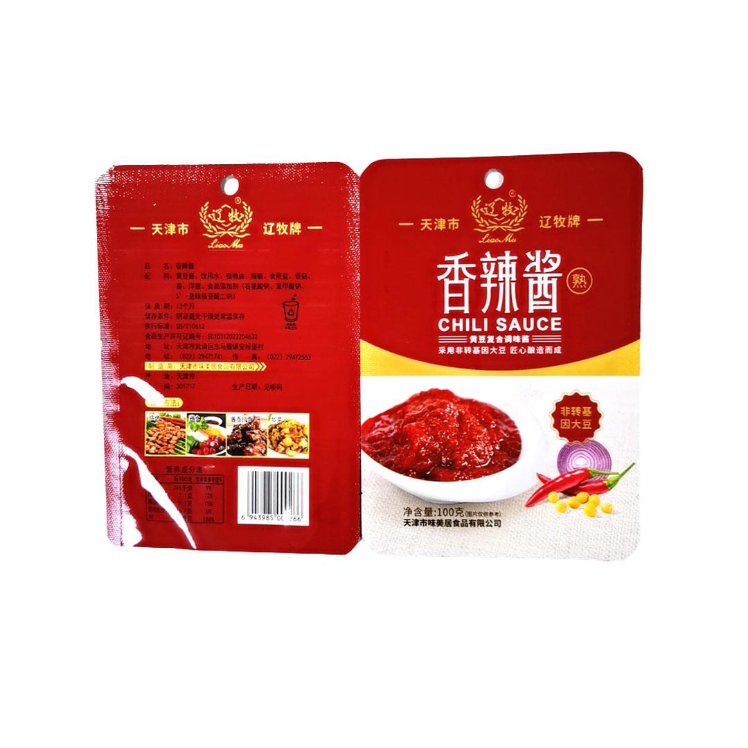 Aluminum foil three side seal bag for Chili sauce
