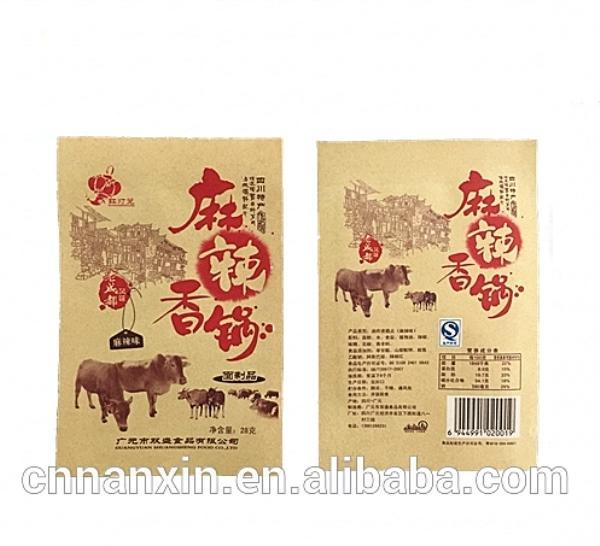 food grade kraft paper beef jerky packaging bag