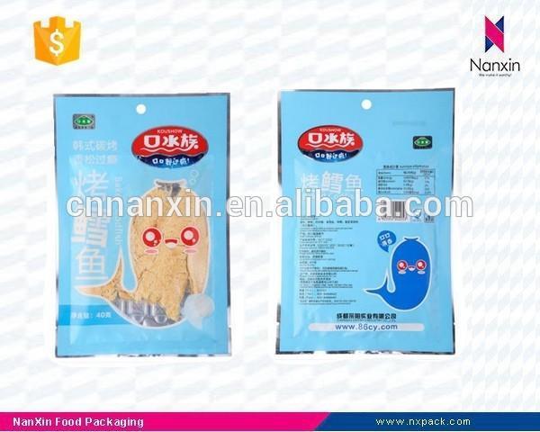 plastic dried squid snack packaging three side seal bag