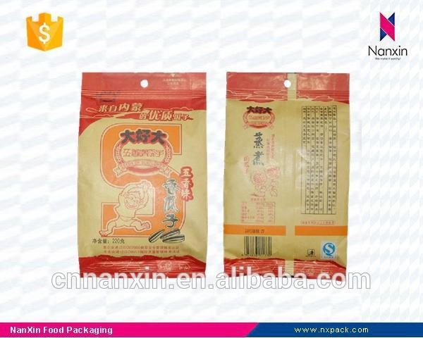 foil lined kraft paper sunflower seeds packaging back seal bag