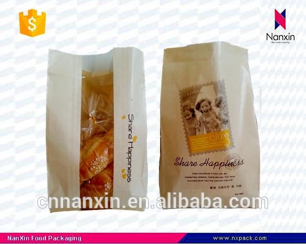 custom printing brown kraft paper bag for bread packaging