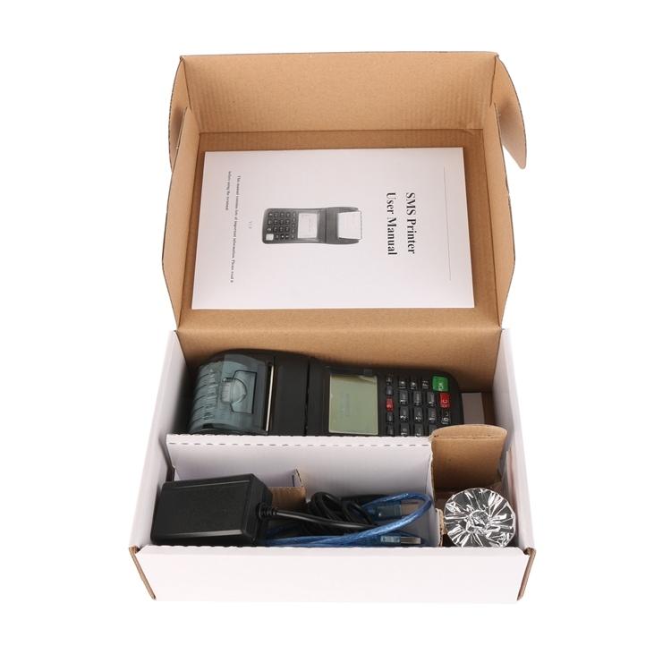 GPRS WIFI Restaurant Online Order Terminal Handheld Mobile POS With Printer