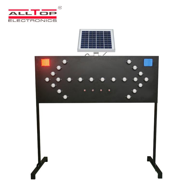 ALLTOP Safety Solar Flashing Signal Light Warning Strobe Lights LED Traffic Light