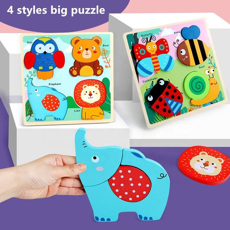 Kids Toys Wooden Chunky 3D Puzzle Hot Sale Cute Animal Wooden Puzzle Toys