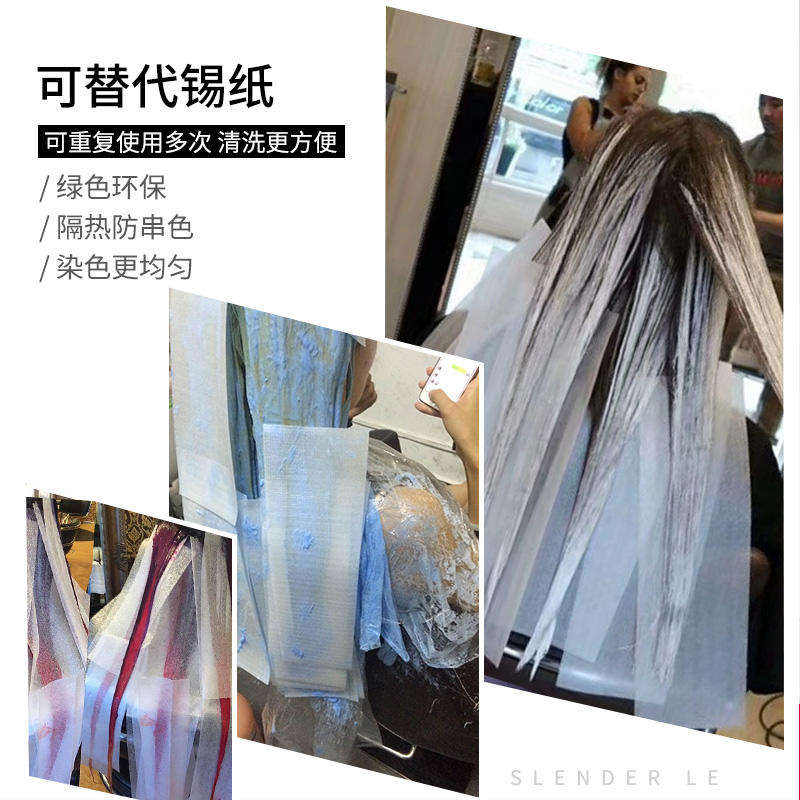 Salon professional nonwoven marcel paper perm hair dyeing paper