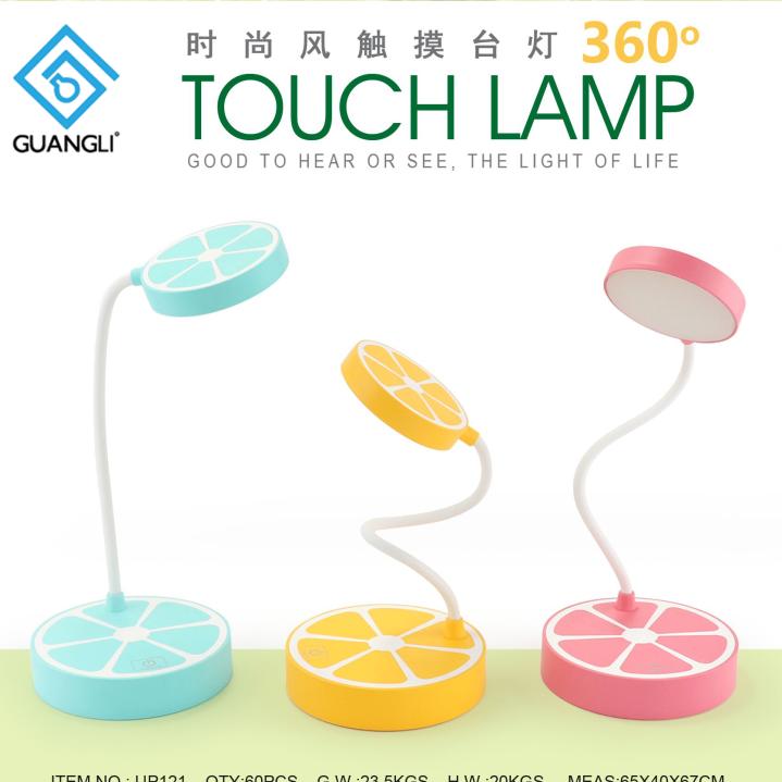 Orange shape USB battery Simplified Touch sensor reading LED table lamp for desk