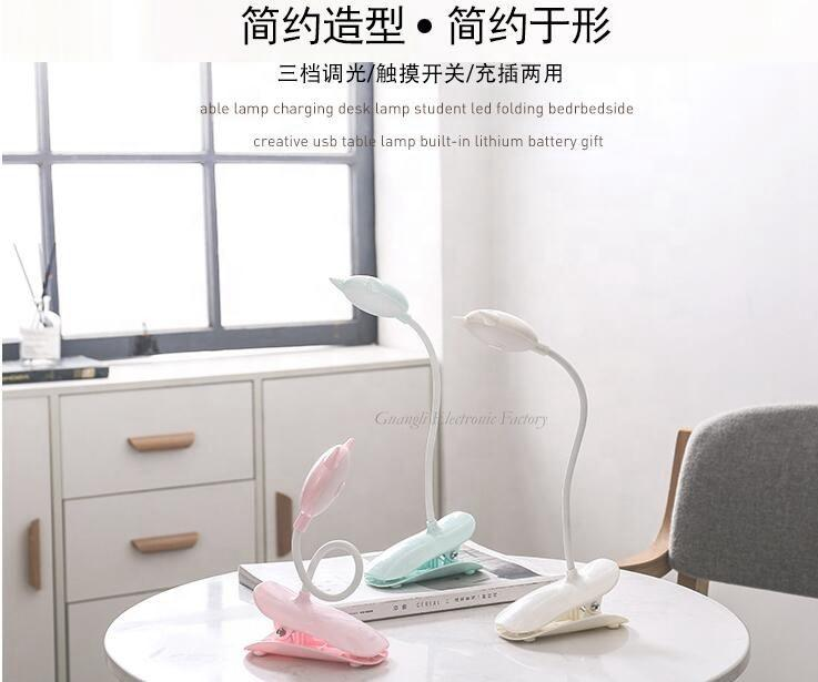 Cat head shape USB battery Simplified Touch sensor reading LED table lamp for desk