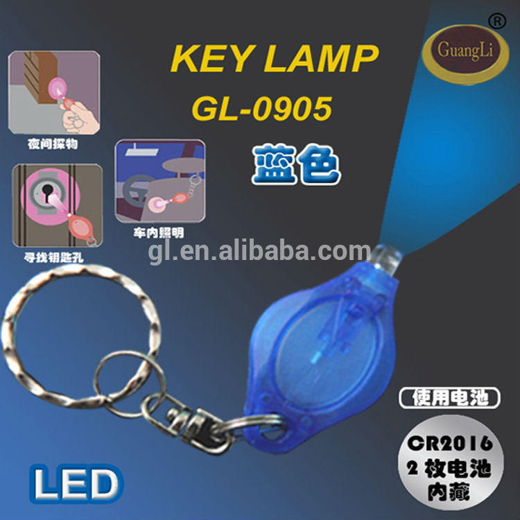 cheap items easy using battery nigh lamp bullet led light keychain