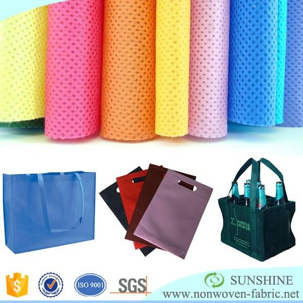 Sunshine non woven polypropylene spunbonded nonwoven fabric for non-woven fabric bag wholesale fabric rolls manufacturer