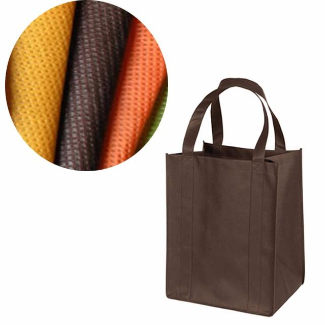 Colorful handle bag pp spunbonded nonwoven fabric