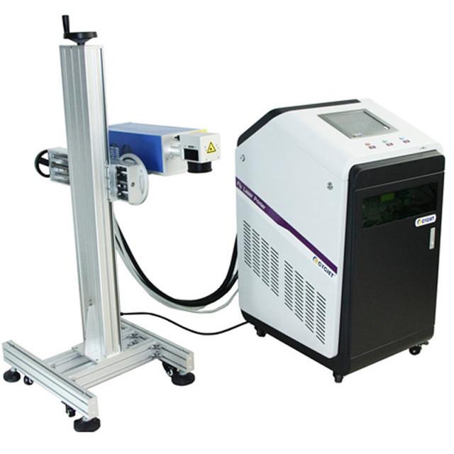 Portable Laser Marker Machine QR Code Printing on Plastic Cap Fly Laser Printer