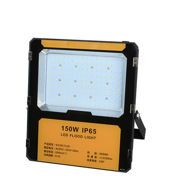 High quality outdoor ip65 waterproof portable smd led flood light 150w
