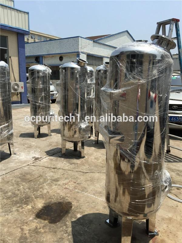 Industrial Guangzhou stainless steel filter vessel manufacturer