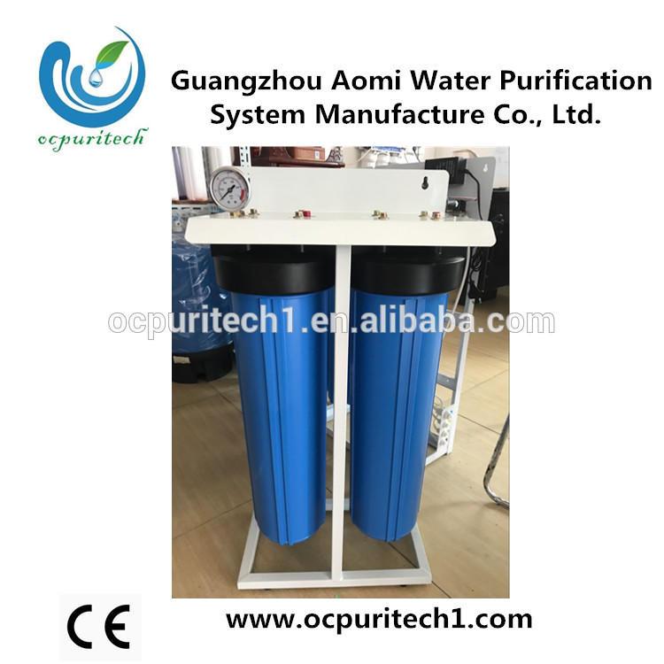 20 inch cartridge water filter housing
