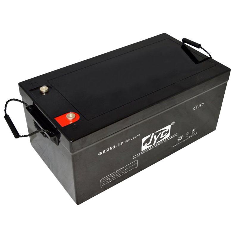 12v 250ah Solar Powered Battery Heater