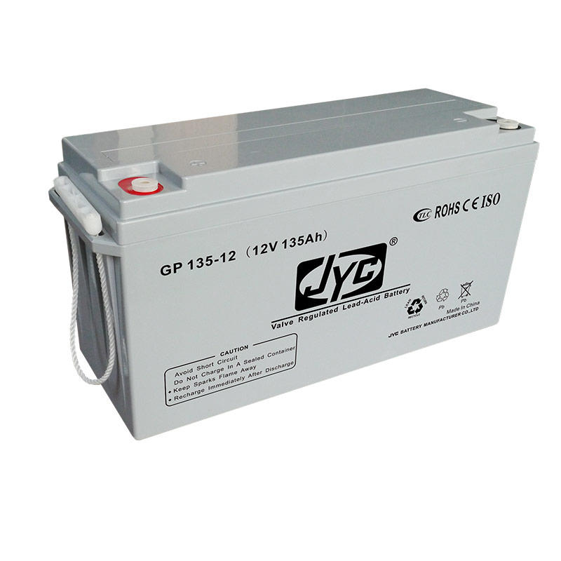 Maintenance Free Sealed Solar Battery 12v 135ah Gel Battery