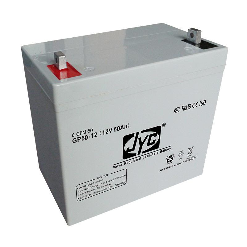 Maintenance Free Sealed Battery 12v 50ah Battery for Solar Panel