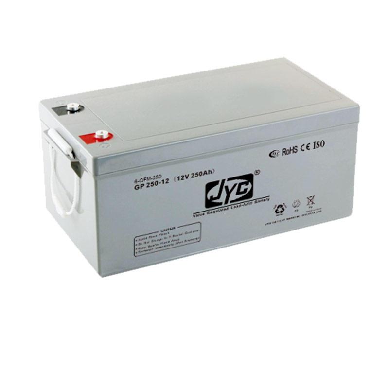 Maintenance Free Sealed AGM Battery 12v 250ah Solar Gel Battery for Solar system