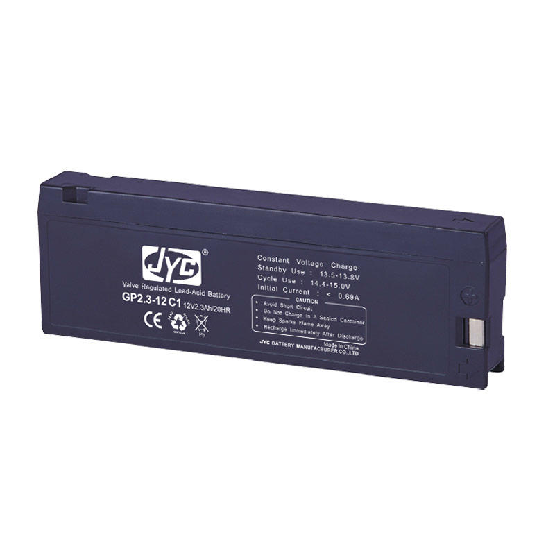 High technology 12v 2.3ah rechargeable battery