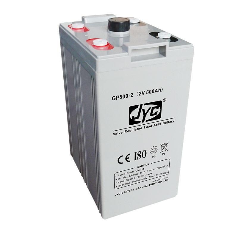 Maintenance Free Sealed Deep Cycle Battery 2v 500ah Solar Battery
