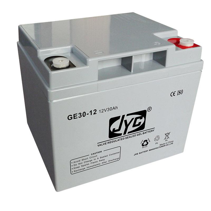 Spot goods 12v 30ah solar battery