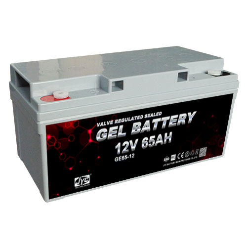 High Quality Lead Acid Battery 12v 65ah 20hr Gel Solar Battery for UPS