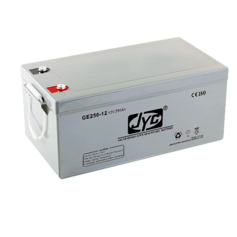 CE MSDS approved solar 12v 250ah battery