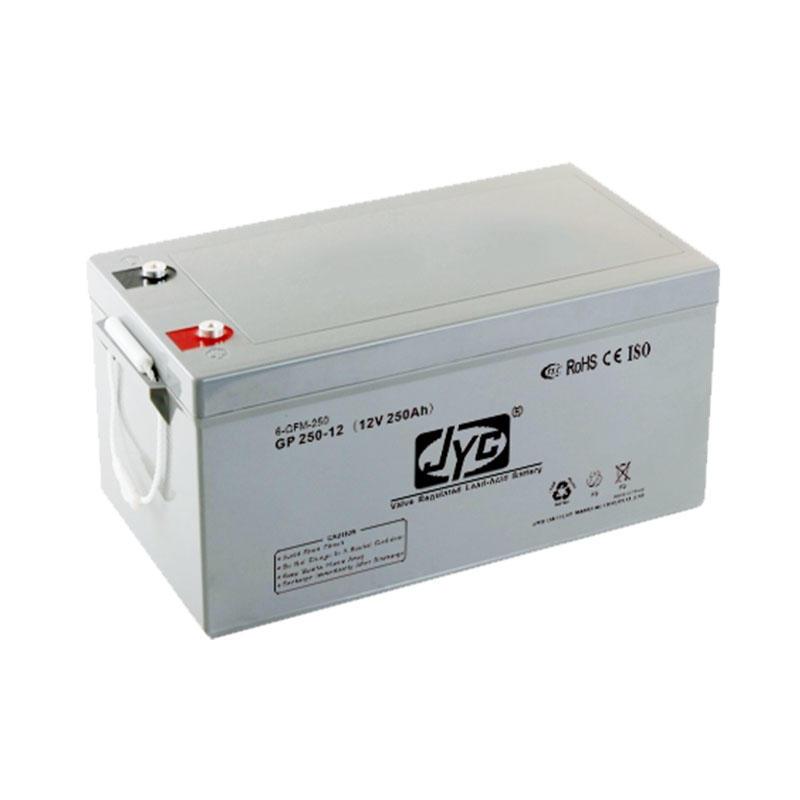 Maintenance Free Sealed Solar Battery 12v 250ah Agm Battery for Solar System