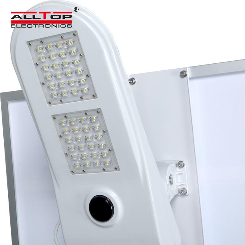 ALLTOP Waterproof outdoor ip65 motion sensor integrated 50w led solar street light
