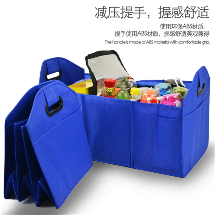 product-Osgoodway 2019 China Wholesale Extra Large Auto Collapsible Waterproof Car Trunk Organizer b-1