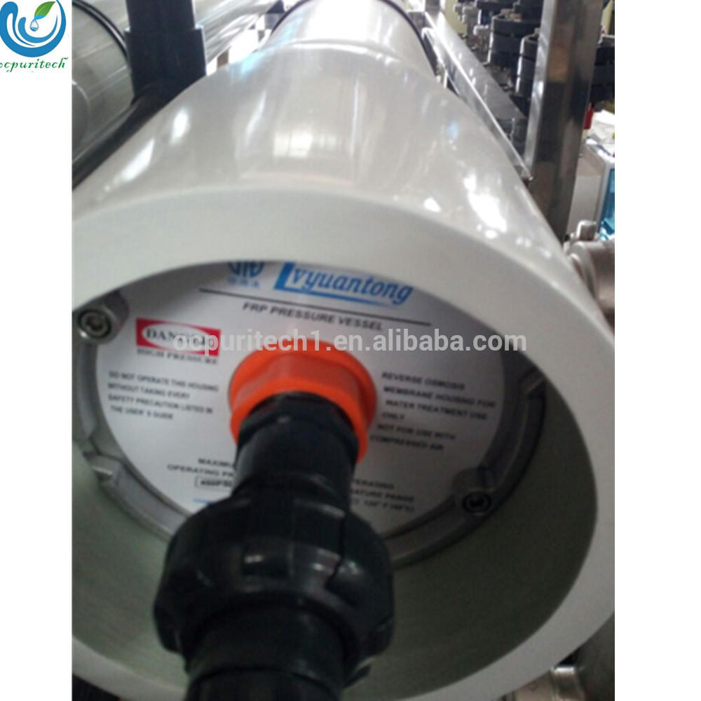 FRP material reverse osmosis membrane pressure vessels ro vessel (side / end open port) housing