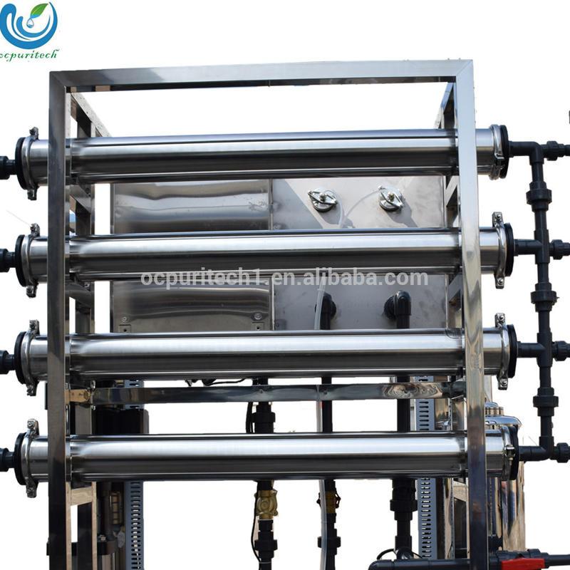 4 inch / 8 inch stainless steel pressure vessel ro membrane housing