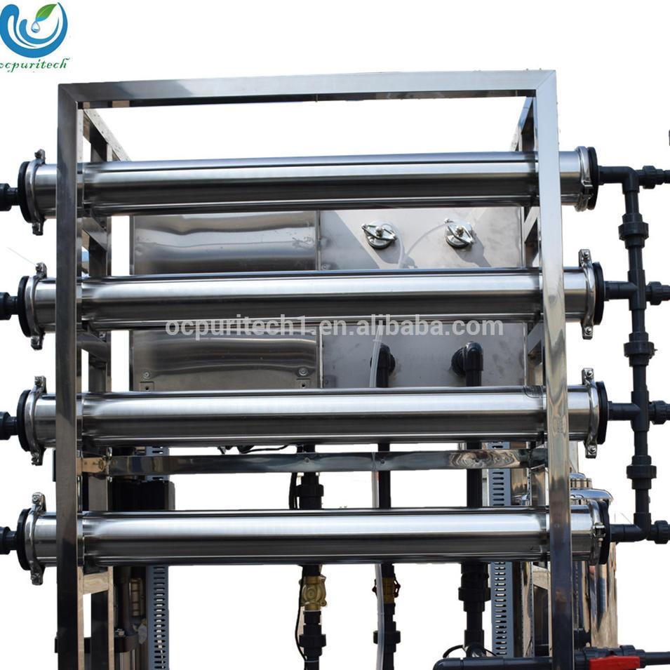 stainless steel water filter housinl pressure vessel ro membrane housing sanitary