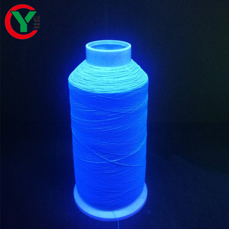 Hot Sale 75D 100D 150D 300D Dope Dyed Polyester Luminous Yarn