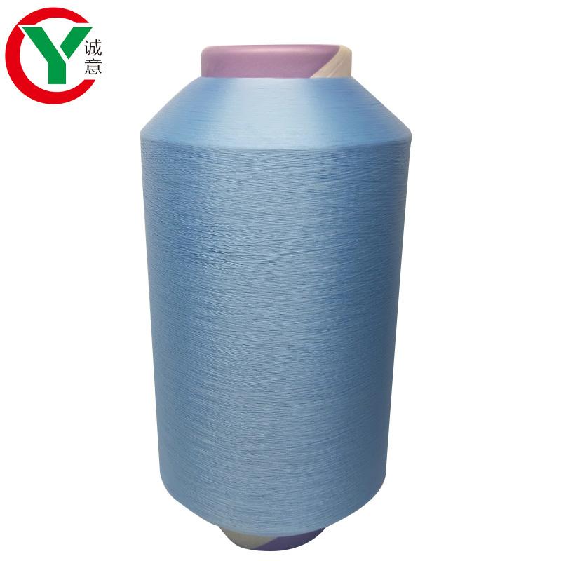 Hot selling glowing in the dark polyesteryarn high quality luminous yarn