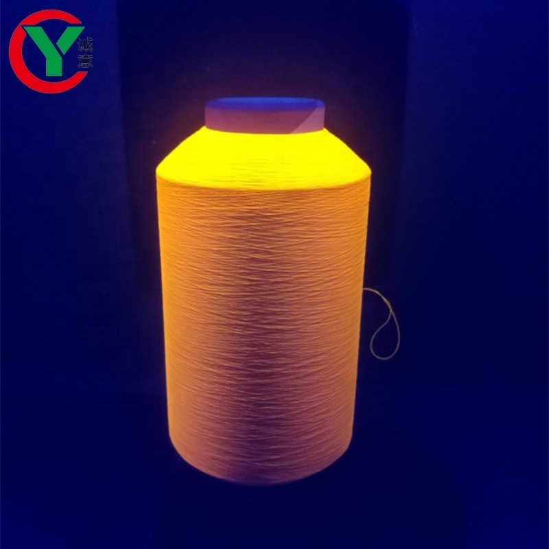 75D/36F DTY phosphorescent Effect Ribbon Yarn