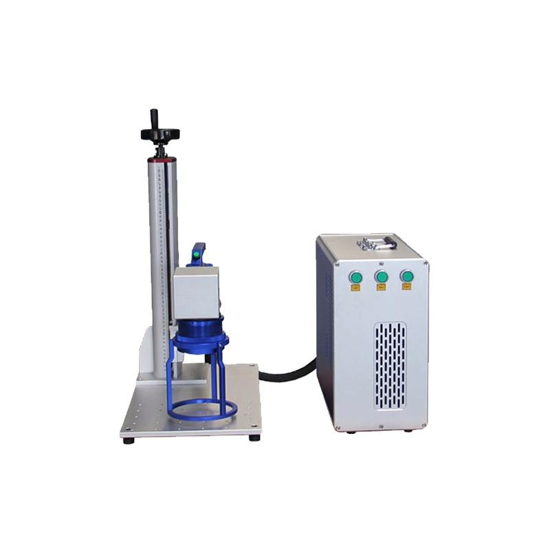 20W Handheld Fiber Laser Marking Machine for metal