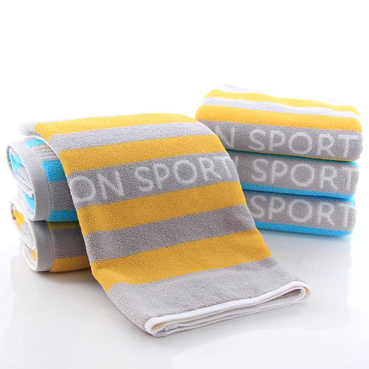 cotton colorful jacquard Face towel